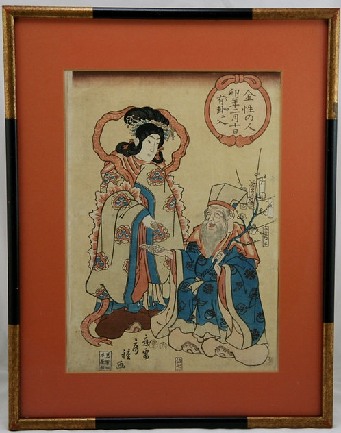 Kunisada (Toyokuni III), Utagawa (1786-1864) 'Seven Lucky Gods of Fortune'