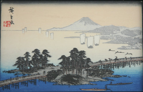 Utagawa Ando Hiroshige (1797-1858) 'Evening Glow at Seta'