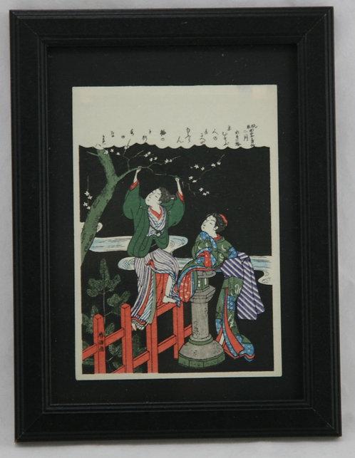 Suzuki Harunobu (1725-1770) 'Plum Tree at the Water's Edge'