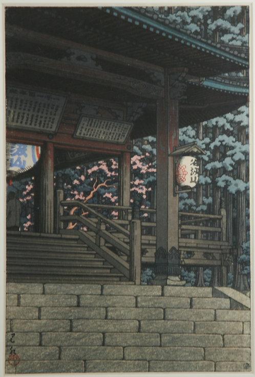 Kawase Hasui (1883-1957)   'Tanigumi Temple, Mino'
