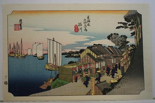 Utagawa Ando Hiroshige (1797-1858) 'Shinagawa', Hoeido Edition 1831-1834
