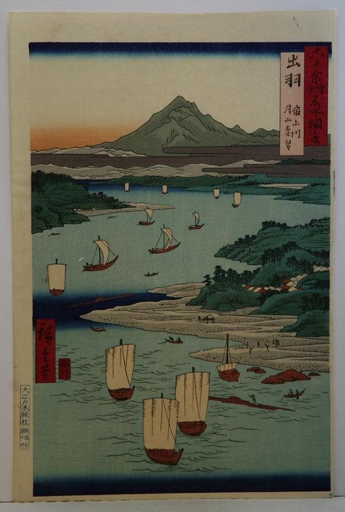 Utagawa (Ando) Hiroshige (1797-1858) 'Distant View of Moon Mountain from Mogami'