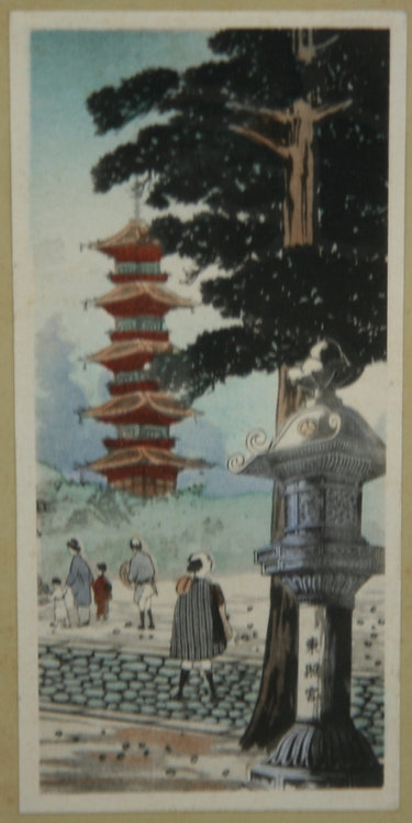 Takahashi Shôtei (1871-1945) 'Toshugo Shrine at Ueno'