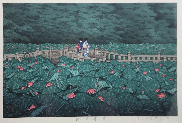 Kawase Hasui 'Shiba Benten Pond' c1929