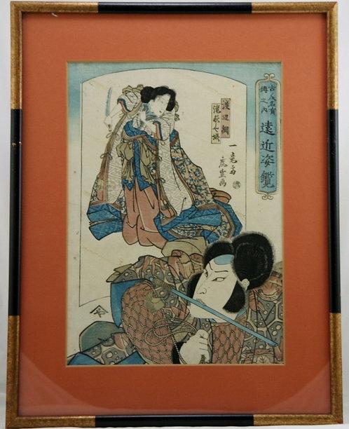 Kunisada (Toyokuni III), Utagawa (1786-1864) 'Kabuki Theatre Scene'