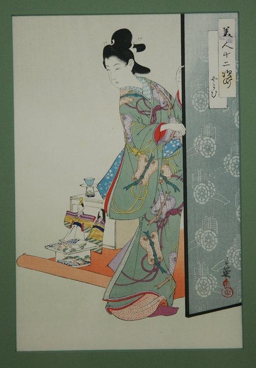 Migita Toshihide (1863-1925) 'Yayoi, Girls and Dolls'