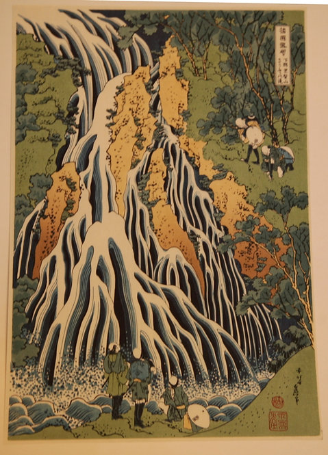Katsushika Hokusai (1760-1849)  'Kirifuri Waterfall at Kurokami Mountain'