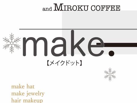make.メイクドット第2弾!開催決定