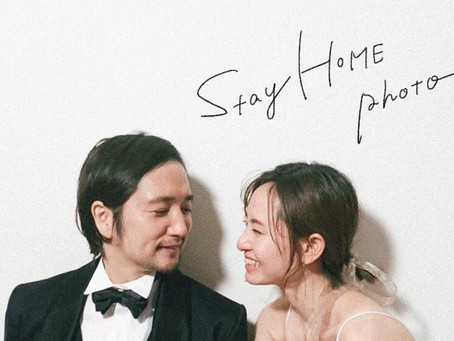 stay HOME photo