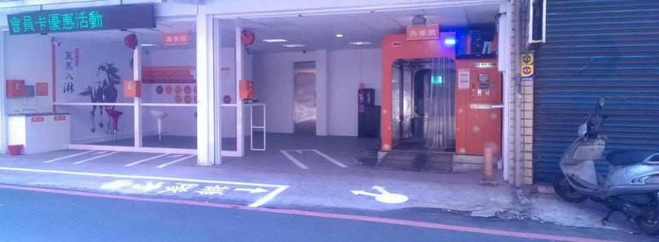 Orange Bike Spa