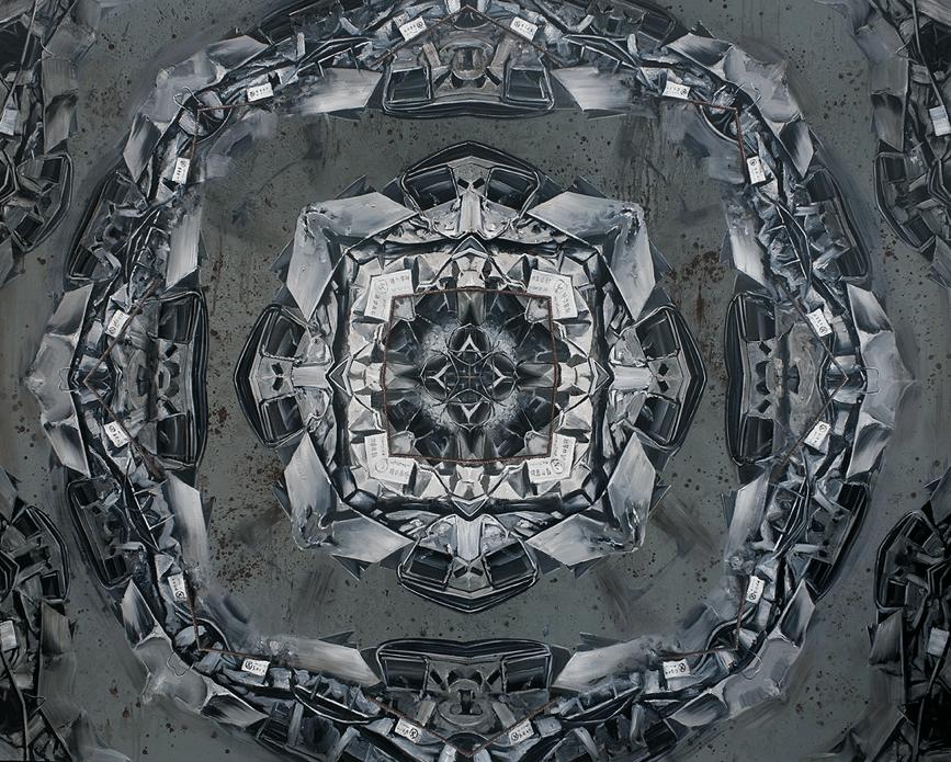 Mandala #2396x120_2012.png