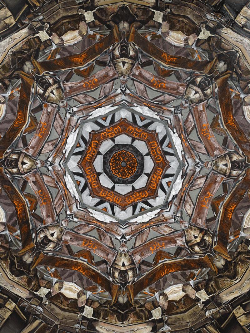 Mandala #37