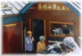 2000年(音楽祭)