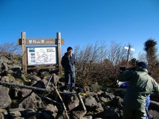 2007年(NHK生中継)