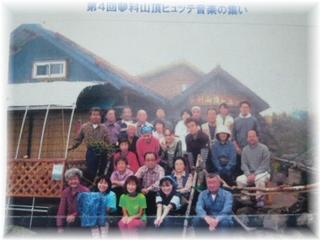 2001年(音楽祭)