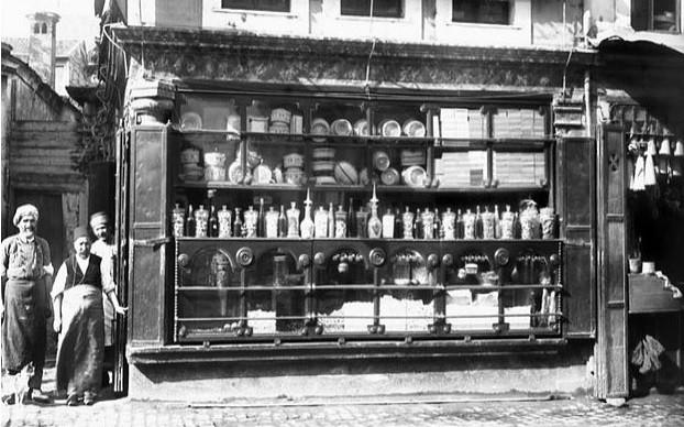Tarihi Şekerci Dükkanı