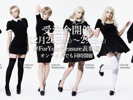 12/20(木)-29(土) 受注会@For Your Pleasure表参道!