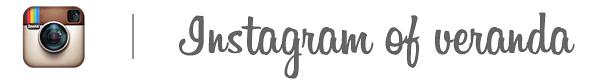 福岡中央区,セレクトショップ,大濠公園・大手門,着こなし,ヴェランダ,ファッション,フェミニン,洋服,輸入,流行