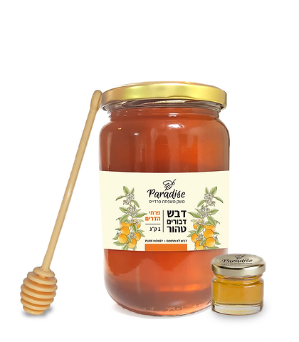 honey jar package