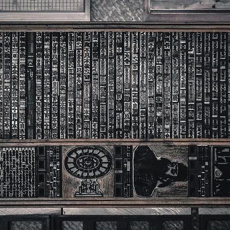 Gutenberg è ancora valido (‽)