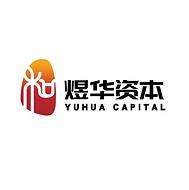 煜华尚和投资管理(大连)有限公司