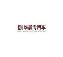 华晨汽车投资(大连)有限公司