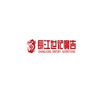 大连长江盛通传媒有限公司