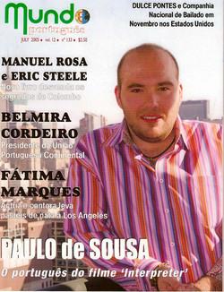 Mundo Portugues - Julho 2005