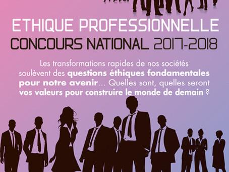 CONCOURS PROMOTION DE L'ÉTHIQUE PROFESSIONNELLE  EDITION 2018