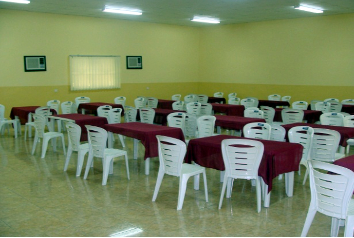 The Multi Purpose Hall