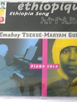 Emahoy Tsege Mariam Gebru