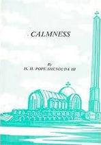 calmness.jpg