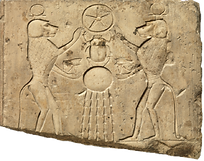 BaboonSun0_Ptolemaic_Met66_99_73.png