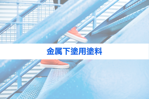 Up%20the%20Blue%20Stairs_edited.png