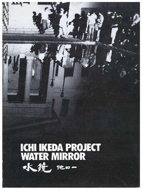 水鏡1987.jpg