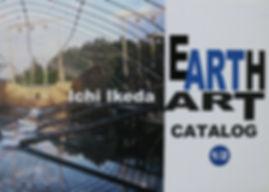 EARTH ART 12.jpg