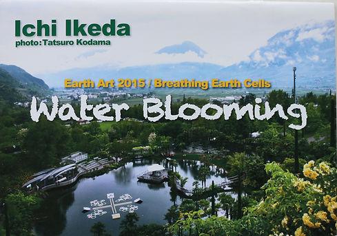 Water Blooming2015.jpg