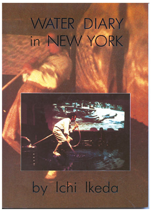 New York 1988.jpg