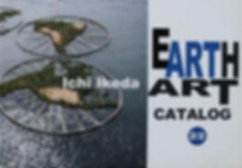 EARTH ART 22.jpg