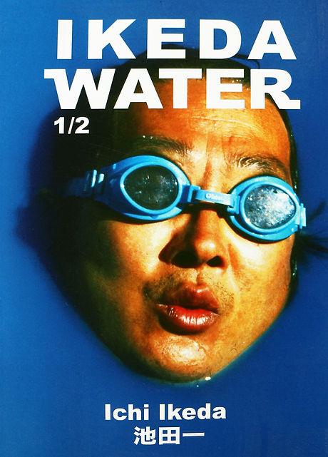 IKEDA WATER 2.jpg