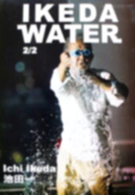 IKEDA WATER 22.jpg
