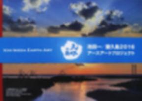 屋久島2016.jpg