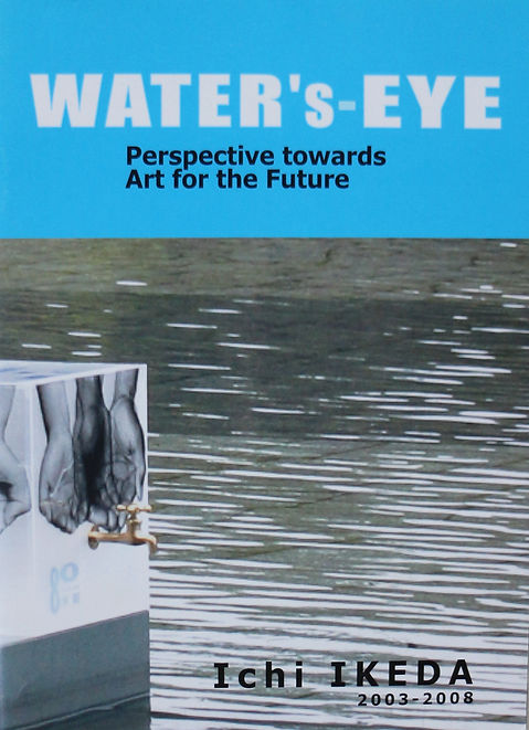 Water's-Eye英文.jpg