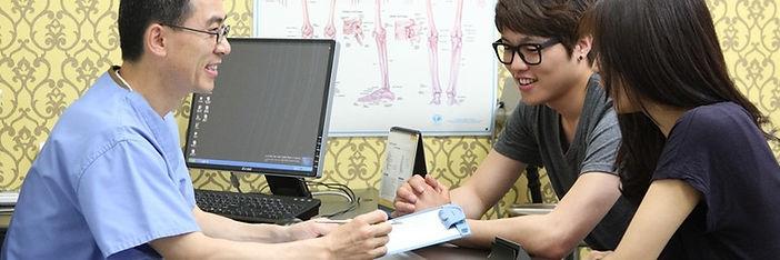 rin-spine-center-consultation.jpg