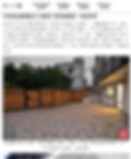 design idk-design action.JPG