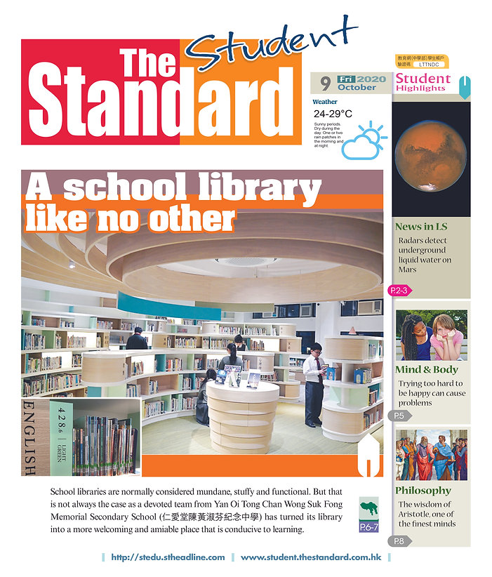 The Student Standard - A school library