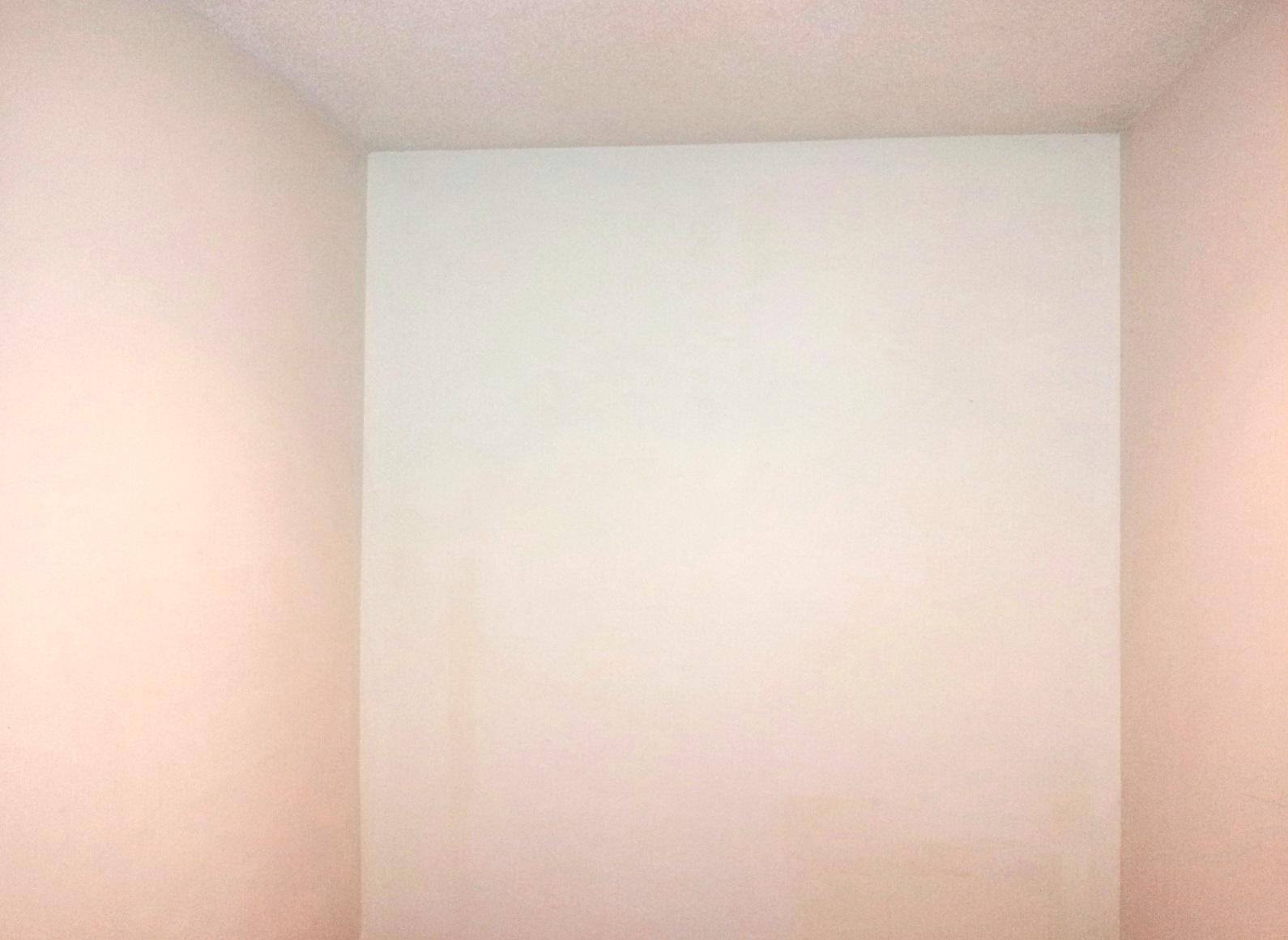 Supply/Copy Room