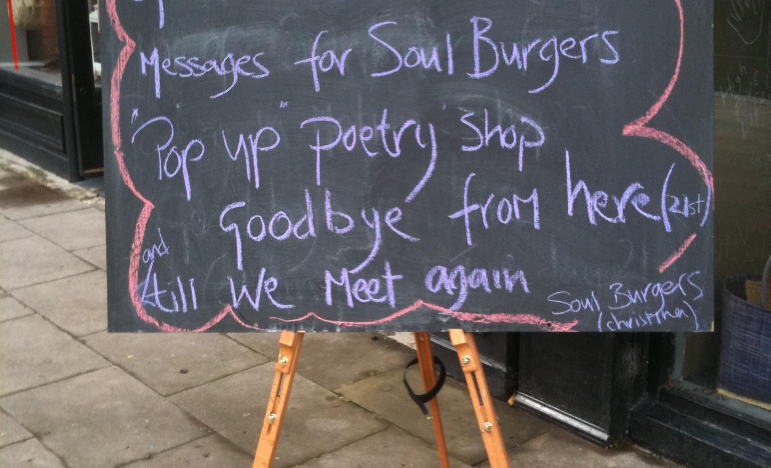 SB Pop-Up Signage