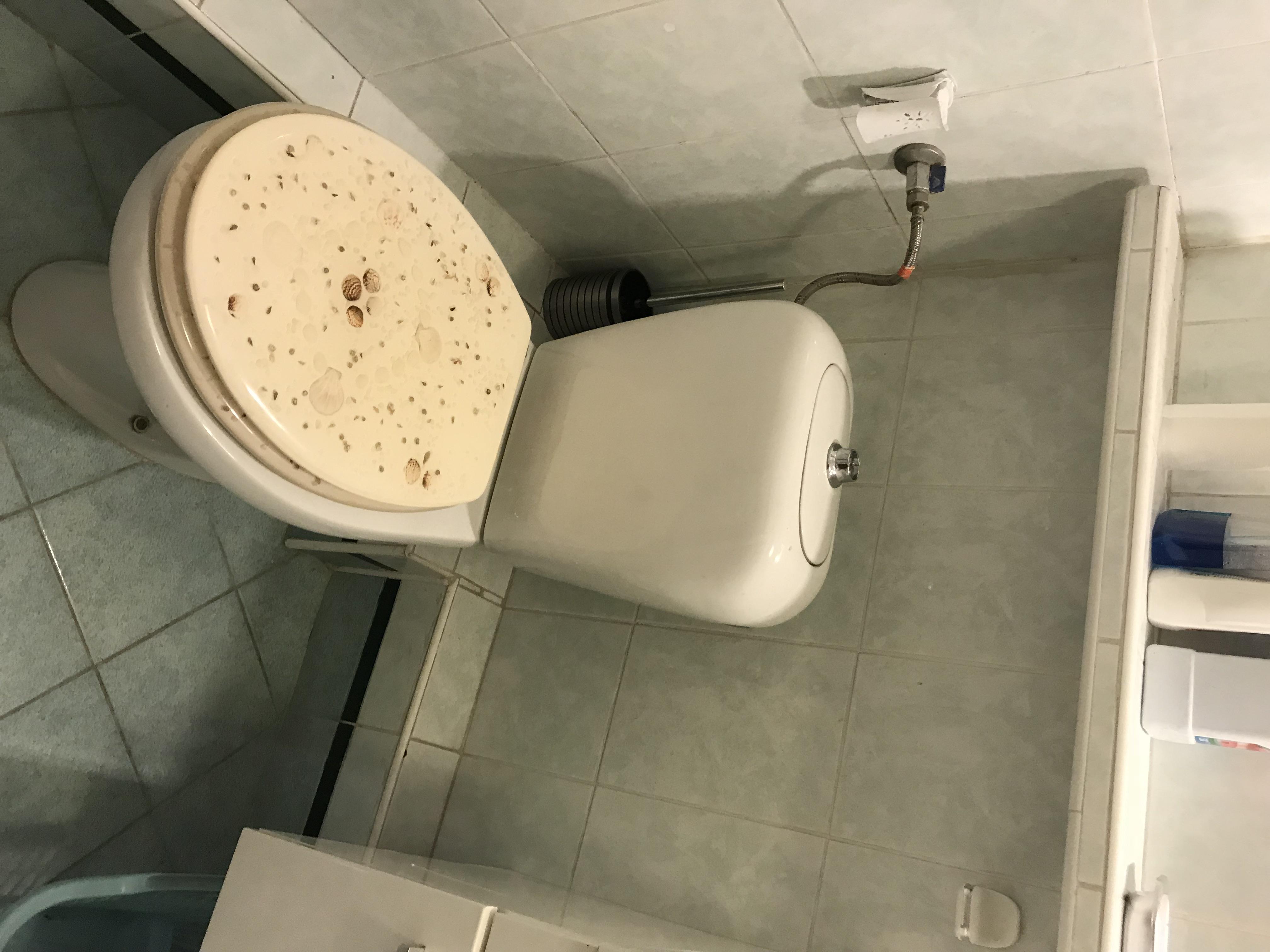 """łazienka """"przed"""""""