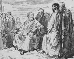 Platon, Théétète